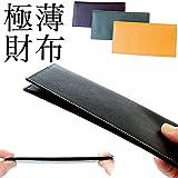 FRUH スマートロングウォレット GL013 長財布 牛革財布 フリュー レザー ウォレット