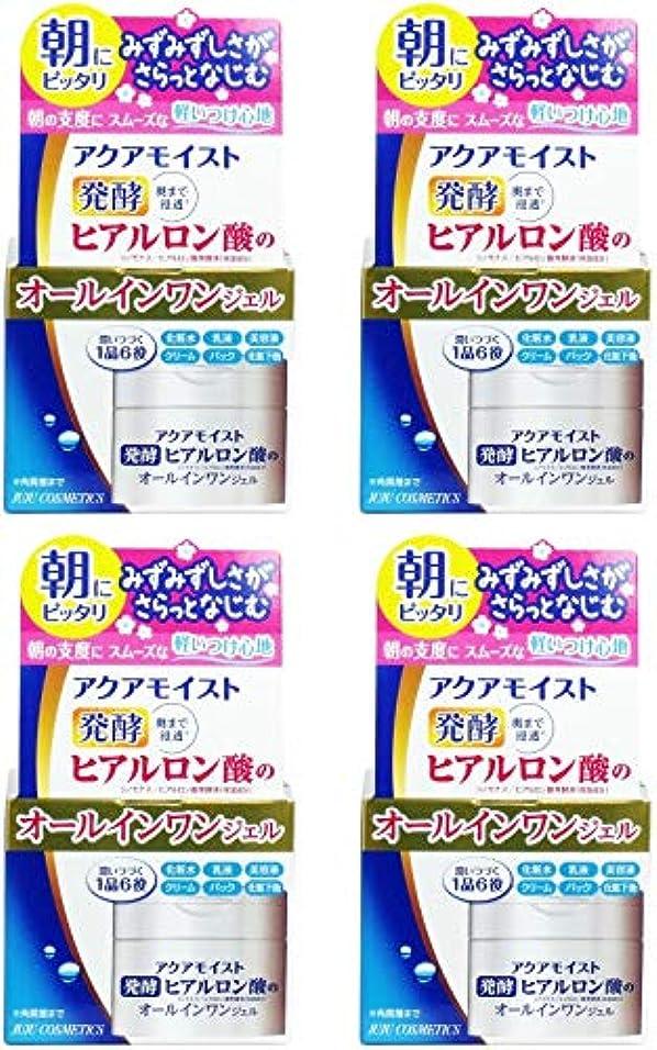 底睡眠章【まとめ買い】アクアモイスト 発酵ヒアルロン酸のオールインワンジェル さらっと保湿すぐメイクできる 90g【×4個】