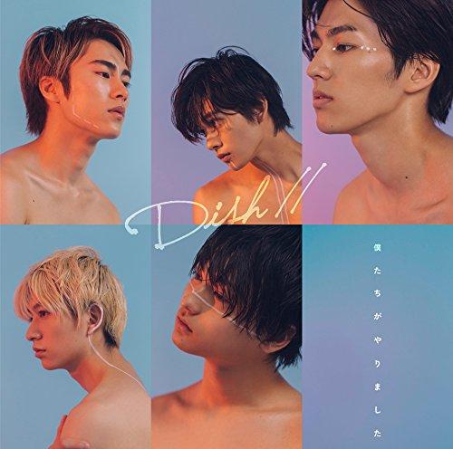 DISH//「僕たちがやりました」はあの人が作詞作曲!?話題のドラマ主題歌の歌詞・PVをフルで公開!の画像
