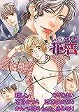 web花恋 vol.75 [雑誌]
