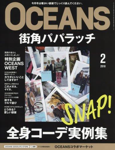 OCEANS(オーシャンズ) 2018年 02 月号 [雑誌]