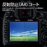 HAKUBA 液晶保護ガラス ULTIMA Canon EOS 5D MarkIV/5Ds/5DsR/5D MarkIII 専用 DGGU-CAE5DM4 画像