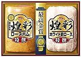 【2017年お中元期間限定】丸大ハム 煌彩 MV-382