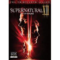 SUPERNATURAL XIII サーティーン・シーズン DVD コンプリート・ボックス