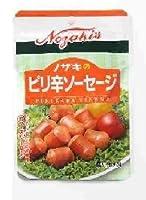 ノザキ ピリ辛ソーセージ(レトルトパウチ) 40g×6袋