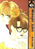 Midnight Juliet / ポリアンナ弥七 のシリーズ情報を見る