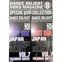 ストリートダンスDVDシリーズ DANCE DELIGHT VIDEO MAGAZINE スペシャルDVDコレクション8