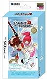 テイルズ オブ ザ テンペスト DS Lite アクセサリーセット