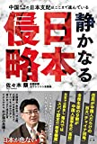 佐々木 類 (著)発売日: 2018/10/5新品: ¥ 1,728