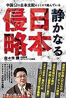 佐々木 類 (著)(1)新品: ¥ 1,728ポイント:51pt (3%)4点の新品/中古品を見る:¥ 1,291より