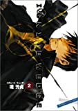 Ignite wedge 2 (BLADE COMICS)