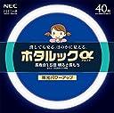 NEC 丸形蛍光灯(FCL) ホタルックα 40形 昼光色 FCL40EDF/38-SHG-A