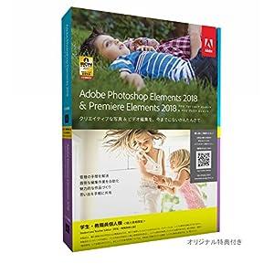 【旧製品】Adobe Photoshop El...の関連商品3