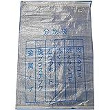 モリリン ガラ分別袋 25枚束 60㎝×90㎝ 使用目的記入タイプ