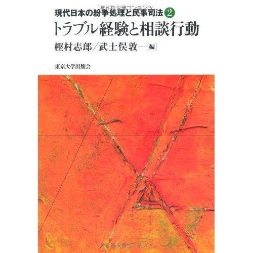 わが恋せし淀君 (大衆文学館―文庫コレクション)