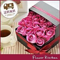 20本バラBOX お花が詰まったサプライズBOXアレンジメント 生花 フラワーケーキ/誕生日/バレンタイン/お祝/ (20本バラBOX ピンク)