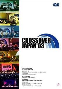CROSSOVER JAPAN '03 [DVD]