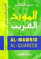 Al-Mawrid Al-Qareeb A Pocket English-Arabic Dictionary [並行輸入品]