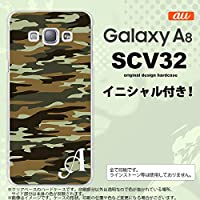 SCV32 スマホケース Galaxy A8 ケース ギャラクシー A8 イニシャル 迷彩B 緑B nk-scv32-1173ini F