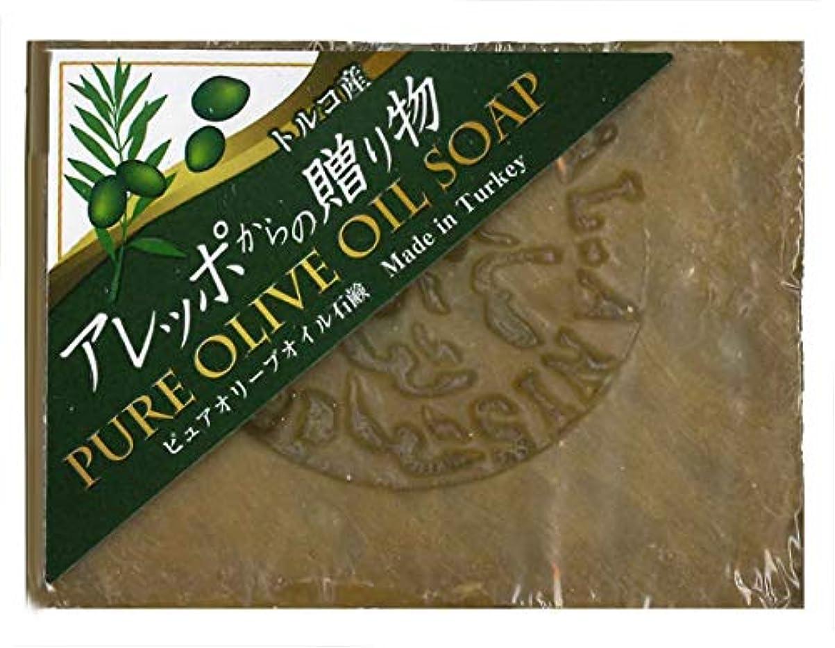 愚か代理店小麦粉【無添加】アレッポからの贈り物 190g × 10個セット