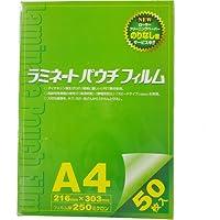 稲進 ラミネートフィルム 250μ A4サイズ SP250216303