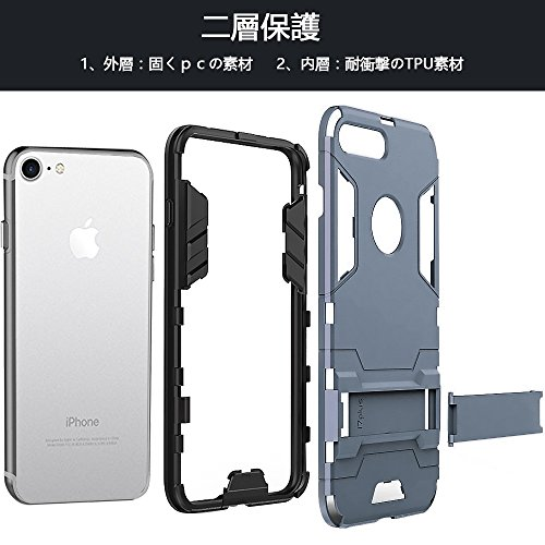 cc62bb72bd ... Fogeek iPhone8ケース 耐衝撃 iPhone7ケース 衝撃吸収カバー スタンド機能搭載 滑り防止 超 ...
