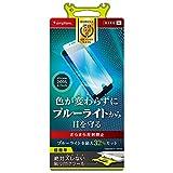 Amazon.co.jpSimplism iPhone7 フィルム /6s/6 ブルーライト低減保護フィルム 反射防止  TR-PFIP164-BCAG