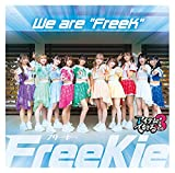 """【Amazon.co.jp限定】We are """"FreeK""""(Type E)(特典:メガジャケ付)"""