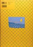 鳥の島 (川端誠「ものがたり」三部作) 画像