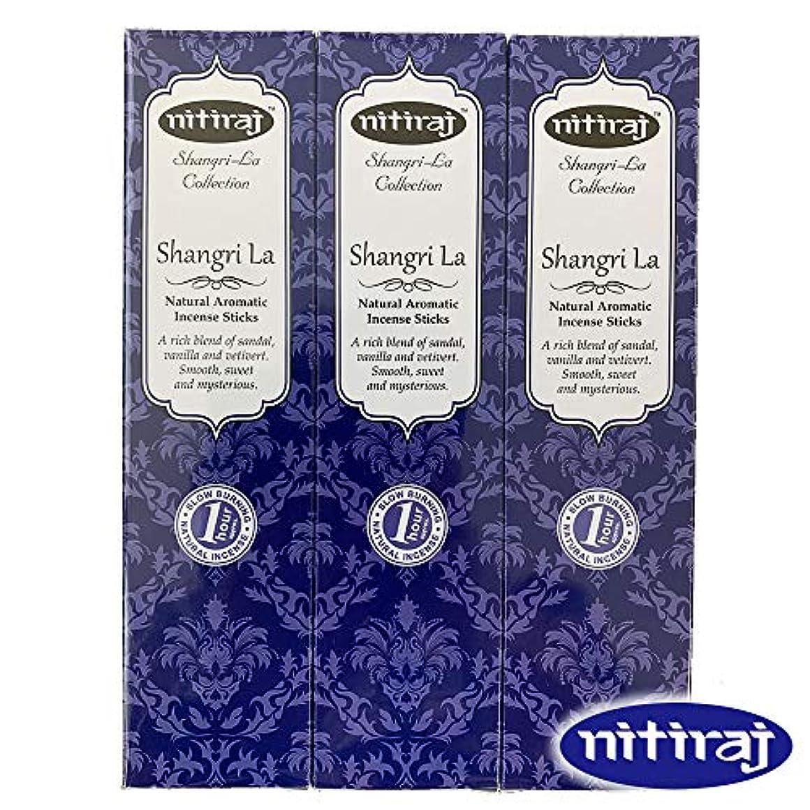 公演オーク言い換えるとお香 アロマインセンス Nitiraj(ニティラジ)一番人気の香り シャングリ?ラ 3箱セット(1箱10本入り) スティック型 100%天然素材 正規輸入代理店