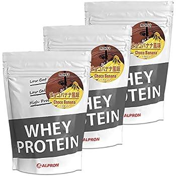 アルプロン ホエイプロテイン100 1kg【約50食】 (チョコバナナ) × 3個セット