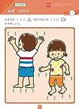 4~6歳 こども知能パズル くうかん (学研の頭脳開発) 画像