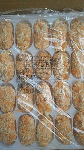 広島カキフライ 1P(20g×20個) 牡蠣 冷凍