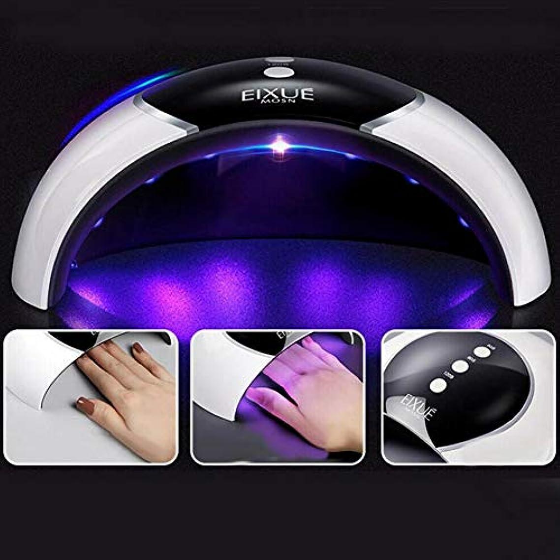 めんどり体プロテスタントMurakush   ネイル光線療法機 ネイルポリッシュ ベーキングランプ誘導 速乾燥 光療法ランプ UV LEDドライヤー ネイルアートツール