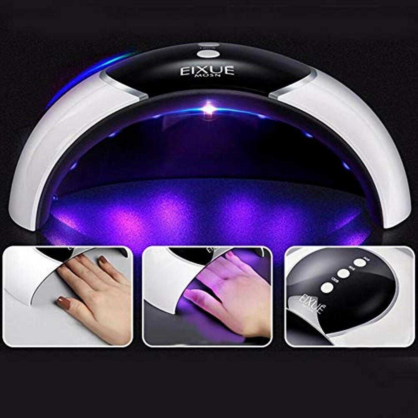 窓チョコレート申し立てるMurakush   ネイル光線療法機 ネイルポリッシュ ベーキングランプ誘導 速乾燥 光療法ランプ UV LEDドライヤー ネイルアートツール