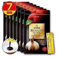 プリセプト 青森県産 黒にんにくのペースト 20包 (7個組)