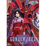 機動戦士ガンダムSEED 2 [DVD]