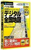 ゼンリンデータコム デジタル全国地図 VER1.3 (スリムパッケージ版)