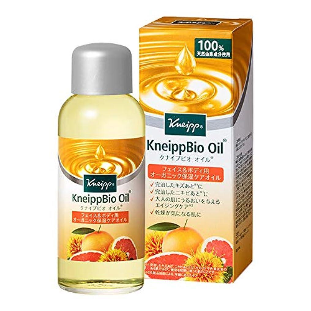 拍手する時系列鋼クナイプ(Kneipp) クナイプ ビオオイル100mL 美容液