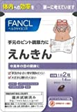 FANCL ファンケル えんきん 14日分28粒