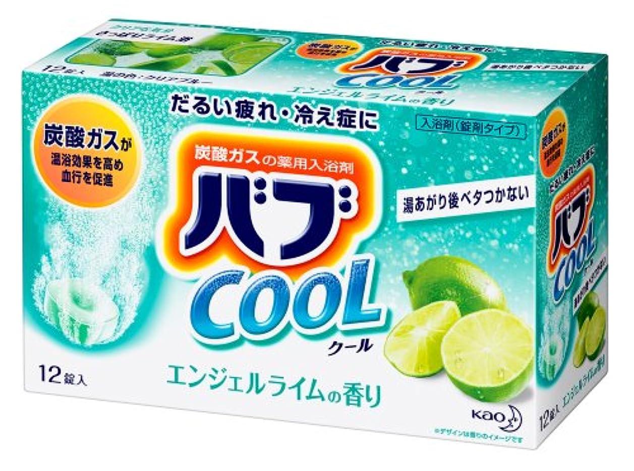 コーナーアイスクリーム感謝するバブ クール エンジェルライムの香り 12錠入