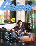 Gainer (ゲイナー) 2014年 09月号 [雑誌]