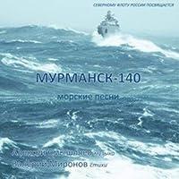 MURMANSK-140 (morskie pesni)