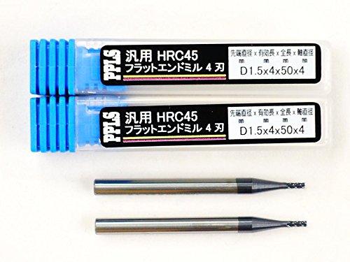 2248 PPLS フラットエンドミル 汎用 超硬刃 HRC45度 4枚刃 先端直径1.5mm 2本入