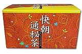 昭和製薬 快朝通秘茶 5.0g×54ティーバッグ