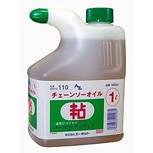 AZ(エーゼット) チェーンソーオイル 1L (チェンソーオイル・チエンソーオイル) NR201