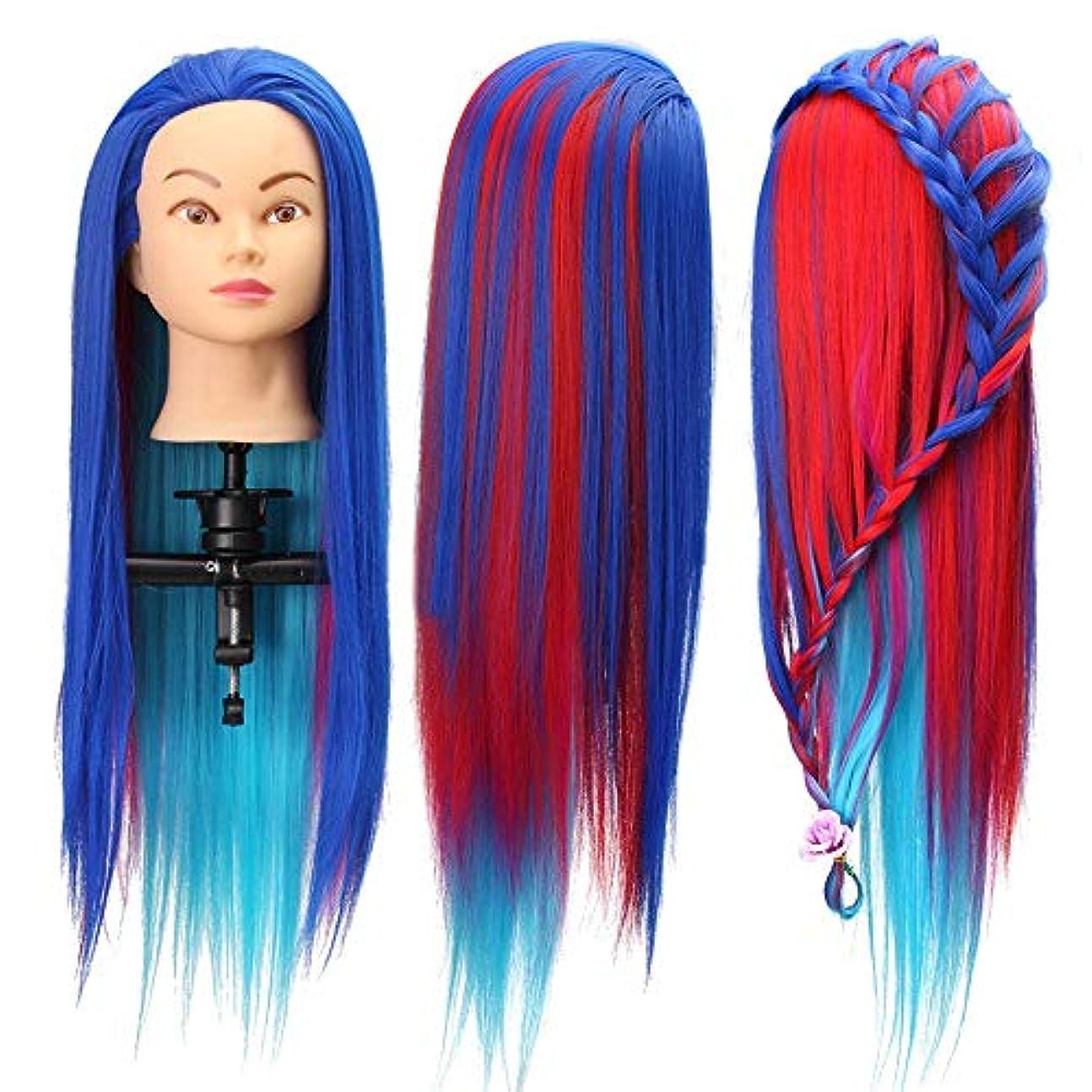 ターゲット検出可能お誕生日マネキンヘッド 8色のサロン理髪編み練習マネキンの髪トレーニング頭部モデル 練習用 グマネキンヘッド (色 : C3, サイズ : App 60~65cm)