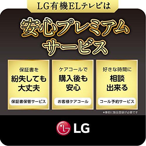 LG 55V型 4K対応 有機EL テレビ HDR対応 有機ELパネル Wi-Fi内蔵  OLED B7P B7シリーズ OLED55B7P (2017年モデル)