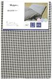 メリーナイト 敷布団カバー 「ギンガム」 ダブルロング ブラウン pc13401-93