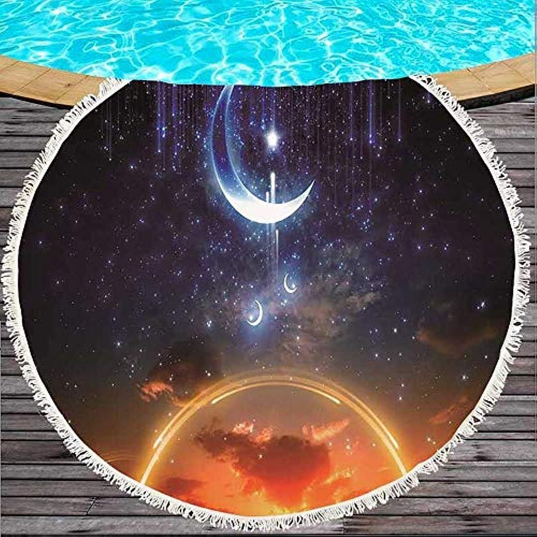 カロリー食料品店意識的月ラウンドビーチタオルプリントタッセル星空毛布マイクロファイバーヨガピクニックラージマット150 cm (色 : 4, サイズ : 150CM)